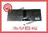 Клавіатура Acer E14 E15 R7-571 R7-571PG SW3-013 E5-411G E5-471PG R7-571G оригінал, фото 2