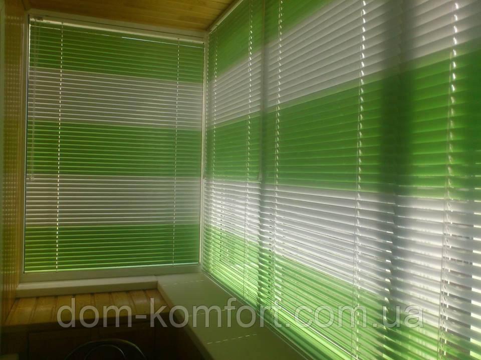 Алюминиевые горизонтальные жалюзи на балкон или лоджию цветные