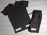 Мужская футболка и шорты офф вайт, Off-white, реплика, фото 1