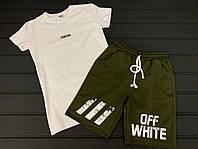 Мужской летний костюм футболка и шорты офф вайт влод, Off-white Vlod, реплика, фото 1