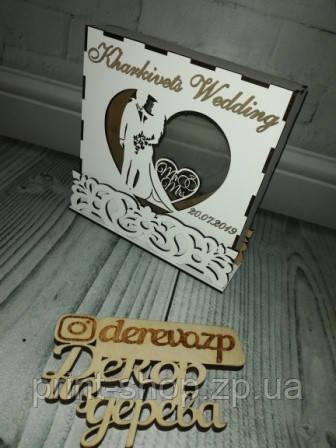 Посудина для пісочної церемонії в білому кольорі+підставка. Дизайн на вибір.