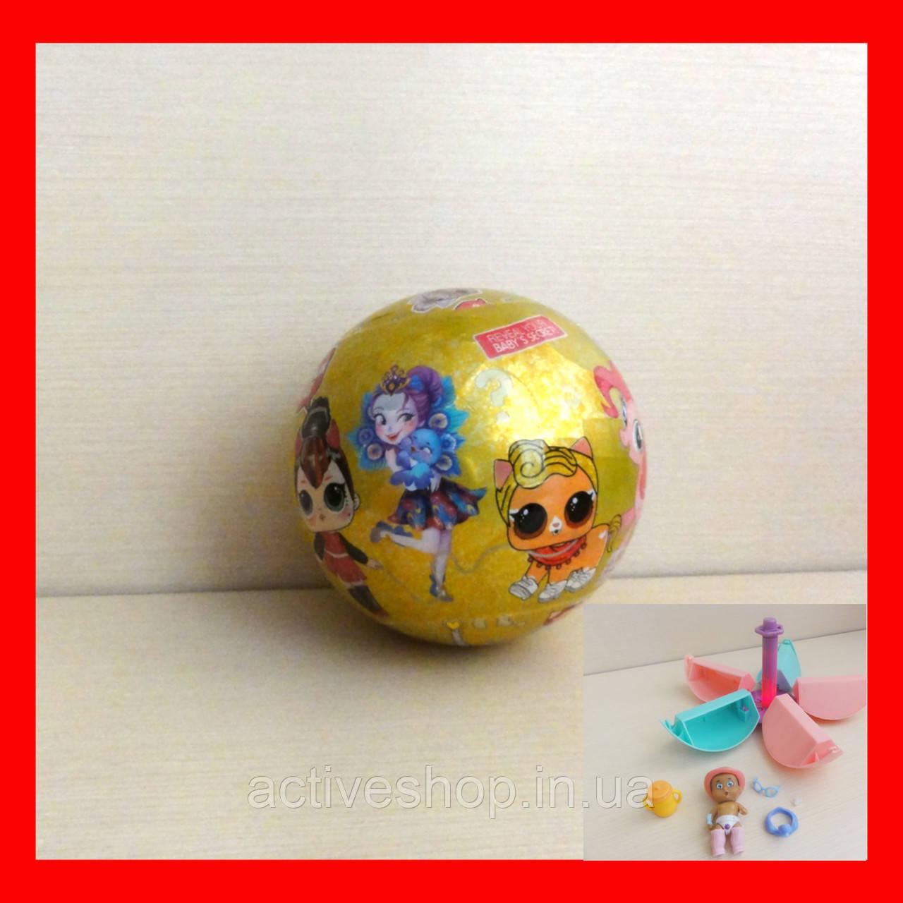 Кукла LOL (ЛОЛ) в шаре, шар 12 см