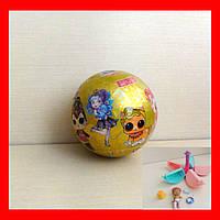 Кукла LOL (ЛОЛ) в шаре, шар 12 см, фото 1