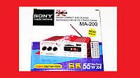 Усилитель Sony MA-200 - USB, SD-карта, MP3 4х канальный, фото 1