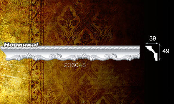 Плинтус потолочный 206048 39*49мм 2м