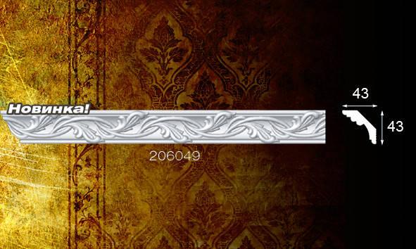 Плинтус потолочный 206049 43*43мм 2м