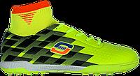 Сороконожки подростковые Caroc Sport с носком (р. 36-41) 2702V, фото 1