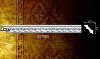 Плинтус потолочный 207502 53*53мм 2м