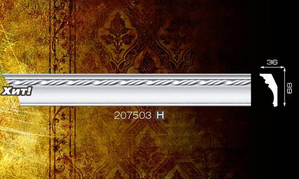 Плинтус потолочный 207503 36*68мм 2м