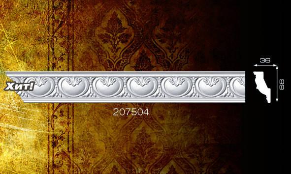 Плинтус потолочный 207504 36*68мм 2м