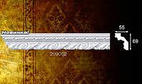 Плинтус потолочный 209052 55*69мм 2м
