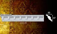 Плинтус потолочный 209056 60*67мм 2м