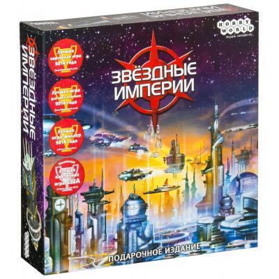 Настольная игра Hobby World Звездные империи. Подарочное издание (1526