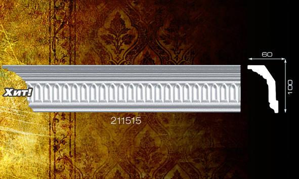 Плинтус потолочный 211515 60*100мм 2м