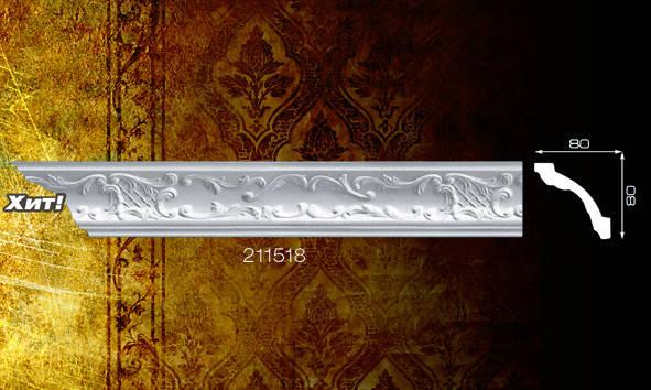 Плинтус потолочный 211518 80*80мм 2м