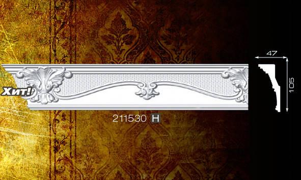 Плинтус потолочный 211530 47*105мм 2м