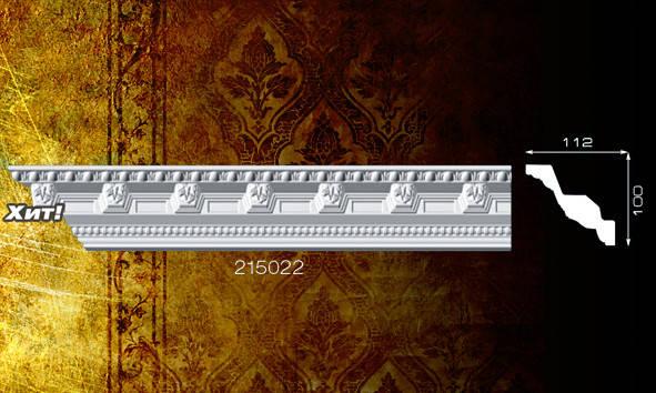 Плинтус потолочный 215022 112*100мм 2м