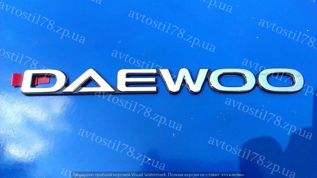 Надпись (эмблема) DAEWOO на крышку багажника Нубира