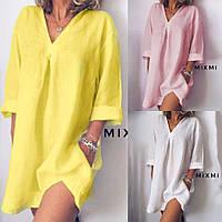 Платье женское с карманами белое чёрное желтое нежно-розовое