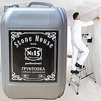 "Ґрунтовка глибокого проникнення Stone House ""Professional"" 5л. №15"
