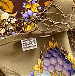 Павловопосадский 1816-16, павлопосадский платок (шаль) из уплотненной шерсти с шелковой вязанной бахромой, фото 8
