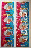Пластины от комаров Некусайка Kinder Киндер от 2-х лет 10 шт
