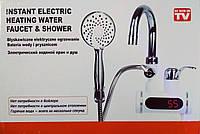 Водонагреватель проточный с душем(Боковое подключение)