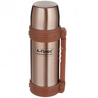 Термос вакуумный  из нержавеющей стали 1 л A-plus 1800