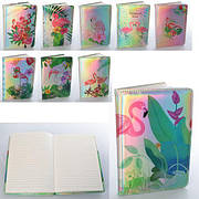"""Блокнот """"Фламинго"""" 21*15см, радуга, линия, 9 видов, 80 листов, в пак. (50шт)"""
