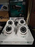 Комплект видеонаблюдения из 4-х камер и видеорегистратора GreenVision GV-K-S12/04