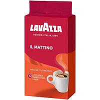 Молотый кофе Lavazza il Mattino 250 гр, фото 1