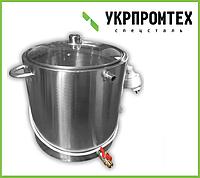 Бытовая сыроварня 15 литров