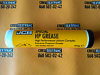 Мастило JCB Special HP Grease (арт.4003/2017)