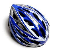 Защитный шлем велосипедный с регулировкой. Blue (размер: 54-57)