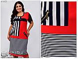 Летнее женское платье Размеры: 52.54.56.58., фото 2