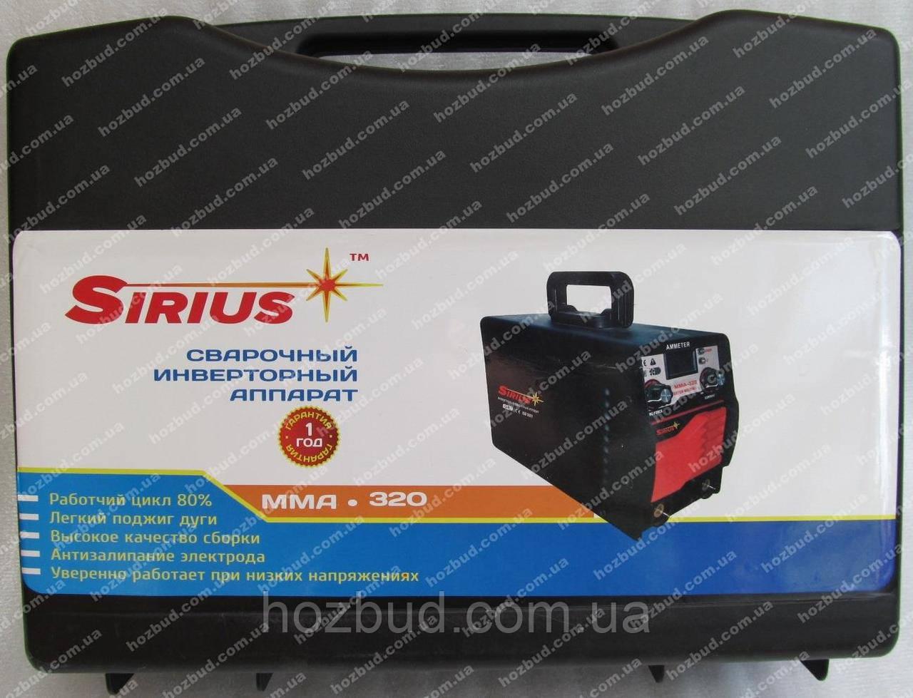 Сварочный аппарат Сириус ММА-320 (форсаж дуги)