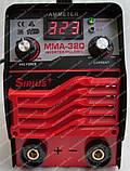 Сварочный аппарат Сириус ММА-320 (форсаж дуги), фото 7