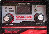 Сварочный аппарат Сириус ММА-320 (форсаж дуги), фото 8