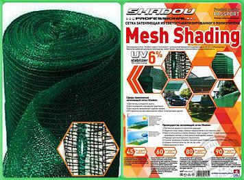 Затеняющая сетка 80% 6*50 м SHADOW