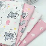 """Лоскут ткани """"Одинаковые звёзды 3 см"""" розовые на белом №2014, фото 4"""