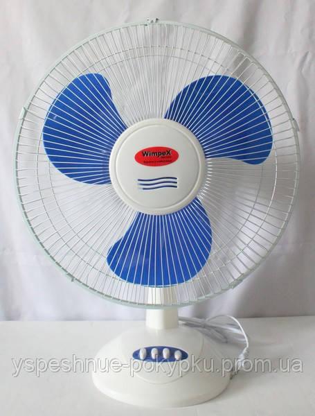 Настольный вентилятор Wimpex WX-1601