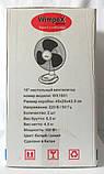 Настольный вентилятор Wimpex WX-1601, фото 3