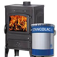 Краска термостойкая силиконовая Пиролак 580ºC Станколак