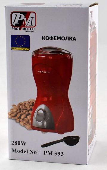 Кофемолка электрическая Promotec PM-593 Coffee Grinder