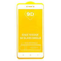 Защитное стекло AVG 9D Full Glue для Xiaomi Redmi 4X / 4X Pro полноэкранное белое