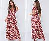 """Длинное платье в пол """" Цветы """" Dress Code"""