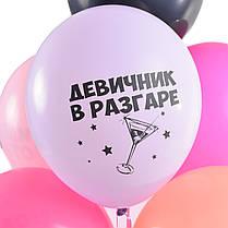 Связка из 10 шариков с веселыми надписями на Девичник, фото 2