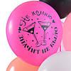 Связка из 10 шариков с веселыми надписями на Девичник, фото 5
