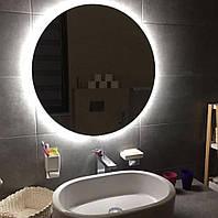 Зеркало с LED подсветкой КРУГ