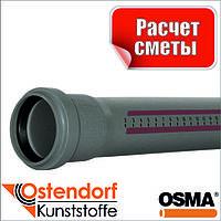 Труба 250mm D.40 для внутренней канализации пластиковая Ostendorf-OSMA